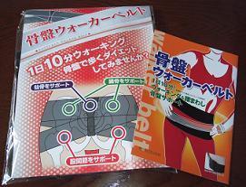 2011_0519_104519-kotuban4.jpg